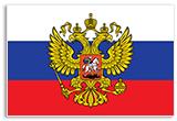 Российские консультанты - Симферополь | Крым